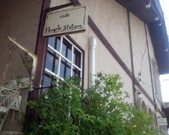 PEOPLE STATION