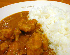 TOKYO STYLE CURRY RED CHILI
