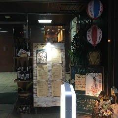島酒飯店 しまんちゅ食堂