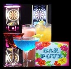 Bar Rove の画像
