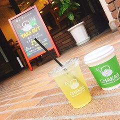 CHAKAS Japanese tea & Onigiri