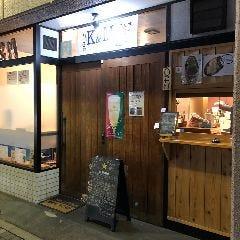 K&M(ケーアンドエム) たい焼き&洋食Bar