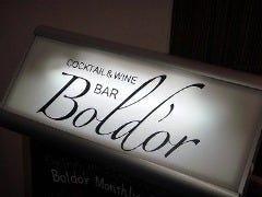 BAR Bold'or