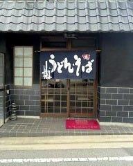 熊本屋 支店