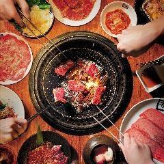 炭火焼肉 牛角 富谷店