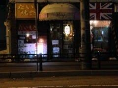 Bar&そば ホワイトビートルズ