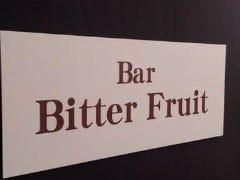 Bar Bitter Fruit の画像