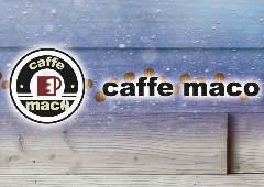caffe maco の画像