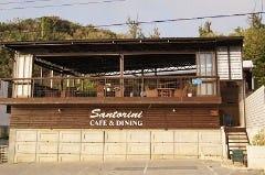 CAFE&DINING Santorini