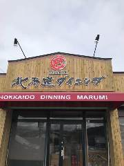 北海道ダイニングMARUMI