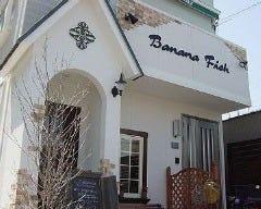 cafe BANANAFISH