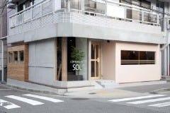 コーヒーハウス ソル ~Coffee house SOL~