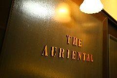 THE AURIENTAL