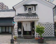茶房 中町・蔵シック館