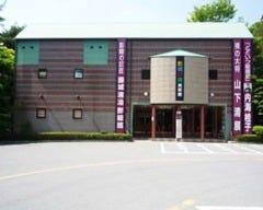 昇仙峡影絵の森美術館