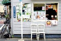 農 Cafe and Marche