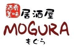 居酒屋 MOGURA