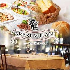 Arbre village