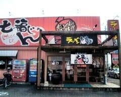 七福じん 狭山店