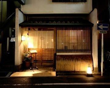 日本菜治作