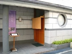 京料理 十両