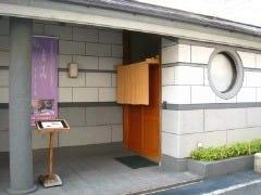 京料理 十両 の画像