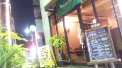 CAFE&BAR AMOS