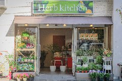 Herb kitchen