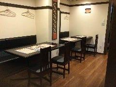手作り餃子の店 蘇州