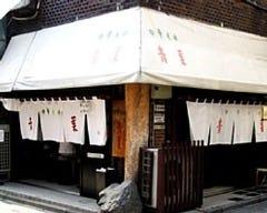 青葉 錦糸町店