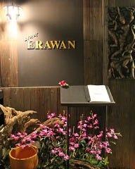 Siam ERAWAN