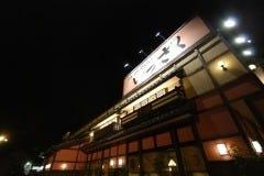 いっさく糸魚川 奴奈川店