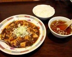 麺や 一光食堂