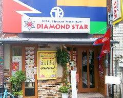 DIAMOND STAR ダイヤモンドスター