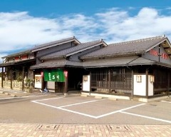 古川 有松店