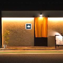 酒肴 いわ田 の画像