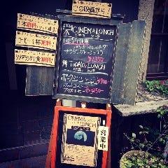 創作ダイニング 絢-KEN-