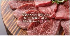 焼肉 赤門 本八幡店