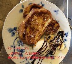 くるみカフェ