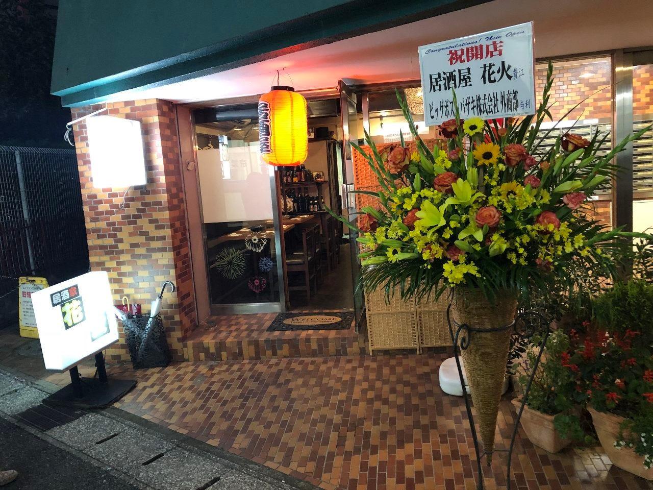 蘇我 駅 カフェ