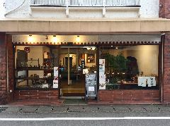 zushi curry & ぱん屋LeuCocoRyne