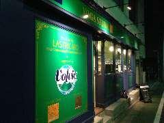 Cafe & Bar LASTRICATO