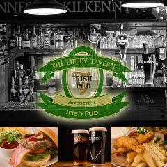 The Liffey Tavern3 ~ザ リフィータヴァーン~ けやき通り店
