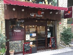 Pizzeria Suonare