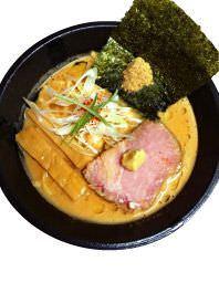 屋 たけ 井 麺