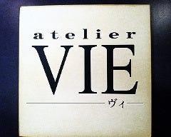 atelier VIE(アトリエ・ヴィ)