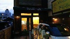 Veggie cafe~ベジ カフェ~