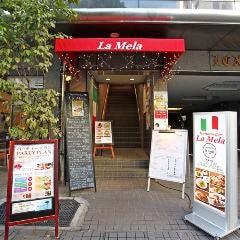 三鷹 イタリアンダイニング La mela ~ラ・メーラ~
