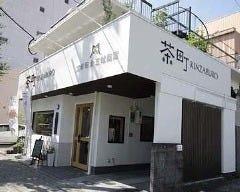 KINZABURO