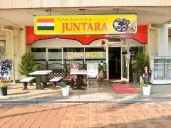 インディアンレストラン JUNTARA 若葉店の画像
